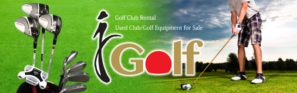 Golf Club Rental Used Club/Golf Equipment for Sale
